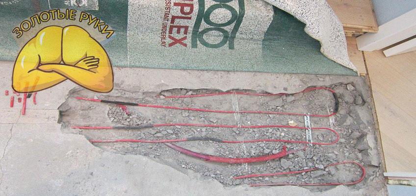 Ошибка при монтаже теплого пола. Кабель поврежден и соединен в нескольких местах.