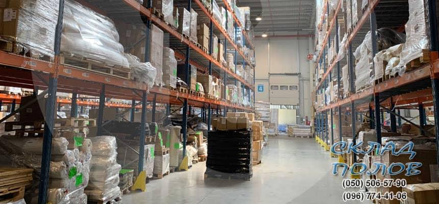 складское помещение внутри магазина Склад Полов